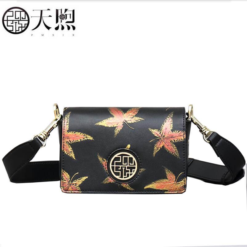 Superior  leather women bag fashion embossed Luxury small bag women leather handbag shoulder Crossbody Bags women