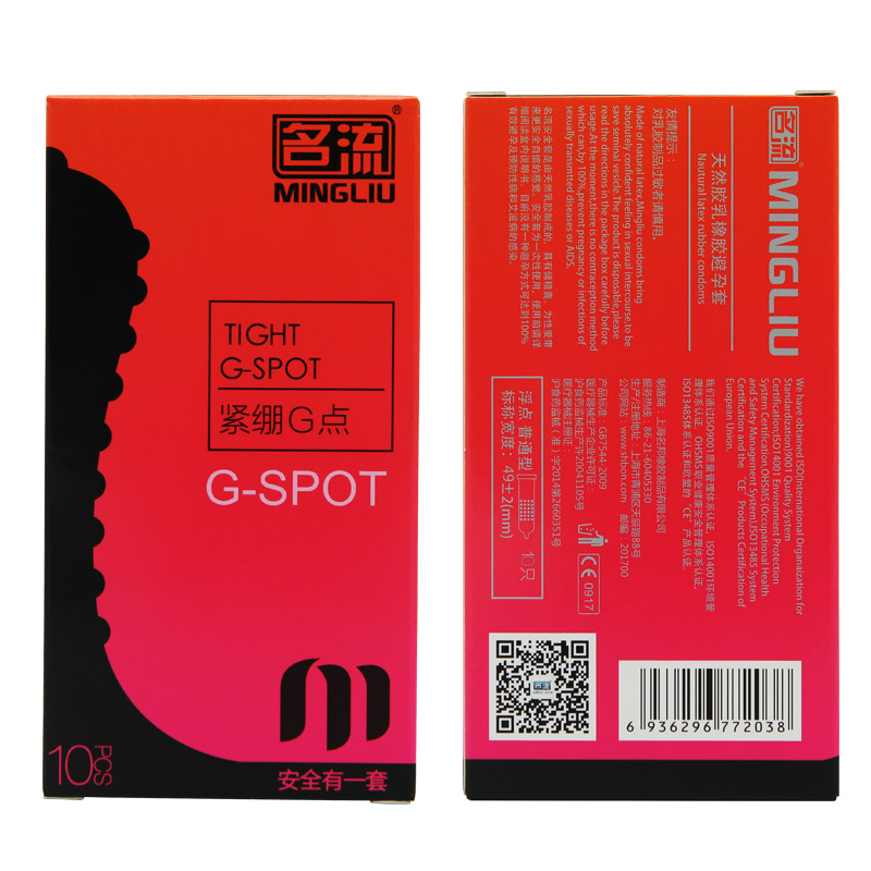 10pcs/Set Natural Latex Condom Sex Products for Men Adult Better Tight G-spot Sex Toys Safe Contraception High quality 1
