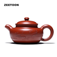 200cc Authentic Yixing Teapot Master Handmade Chinese Healthy Purple Clay Kung Fu Tea Set Fang Gu Pot Koi Antique Pot Fanggu Pot