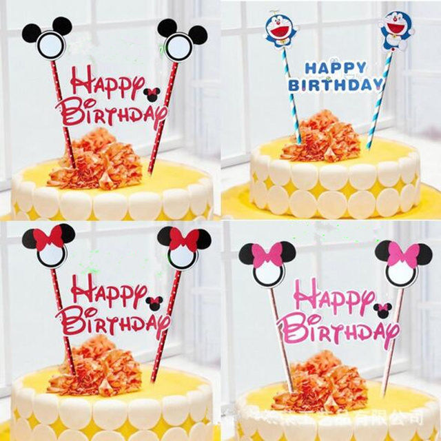 Cute Cartoon Kids Happy Birthday Cake Topper Set Flags And Banners