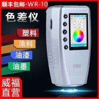 Instrumento Medidor de Aberração cromática Aberração Cromática WR-10 Portátil