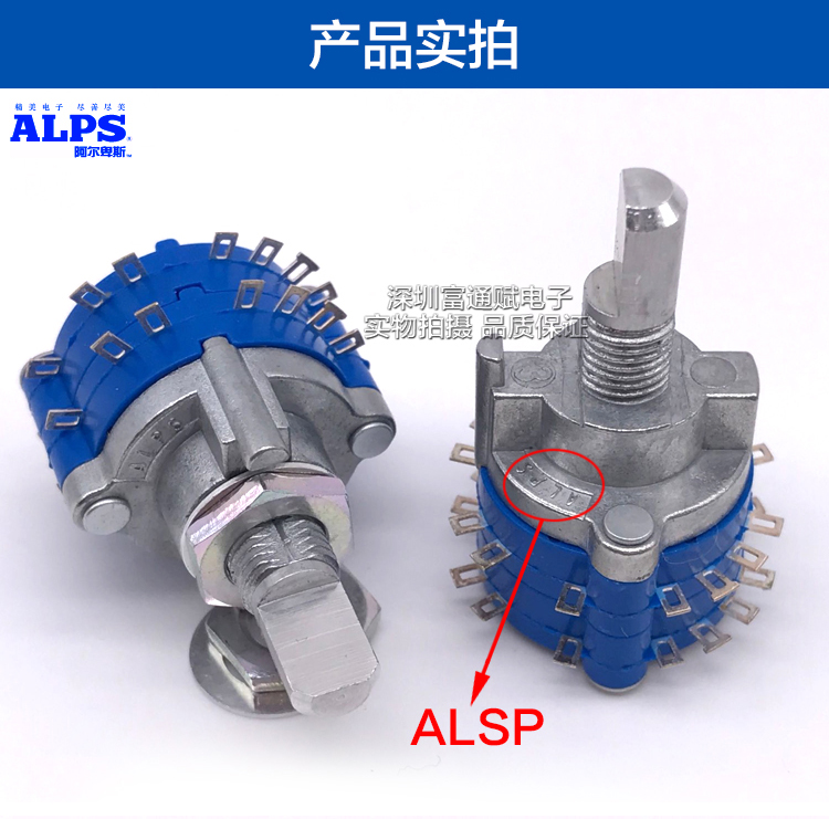 [VK] Japan ALPS SRR260201 turn Rotary switch band switch 2 layer 4 knife 6 gear 15 half axle