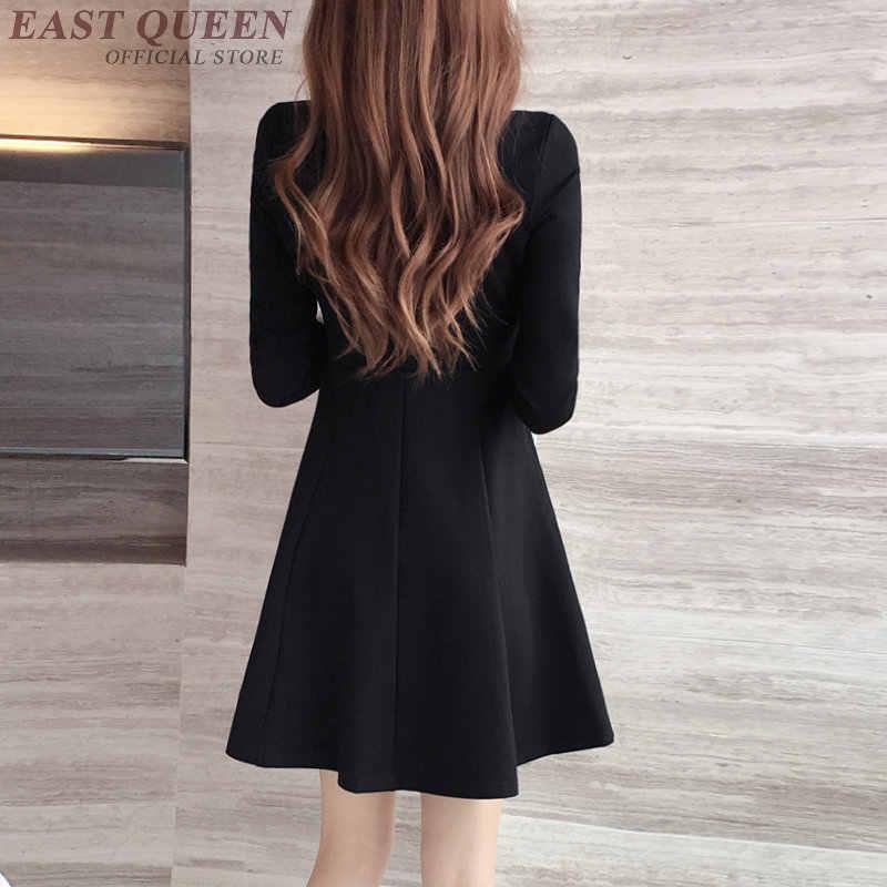 黒のドレスホワイトカラー女性長袖チュニック黒ドレスホワイトカラー学校服ホワイトカラードレス DD269 C