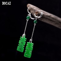 100% authentic S925 solid sterling silver jewelry ethnic style ladies hi word Tielongsheng earrings