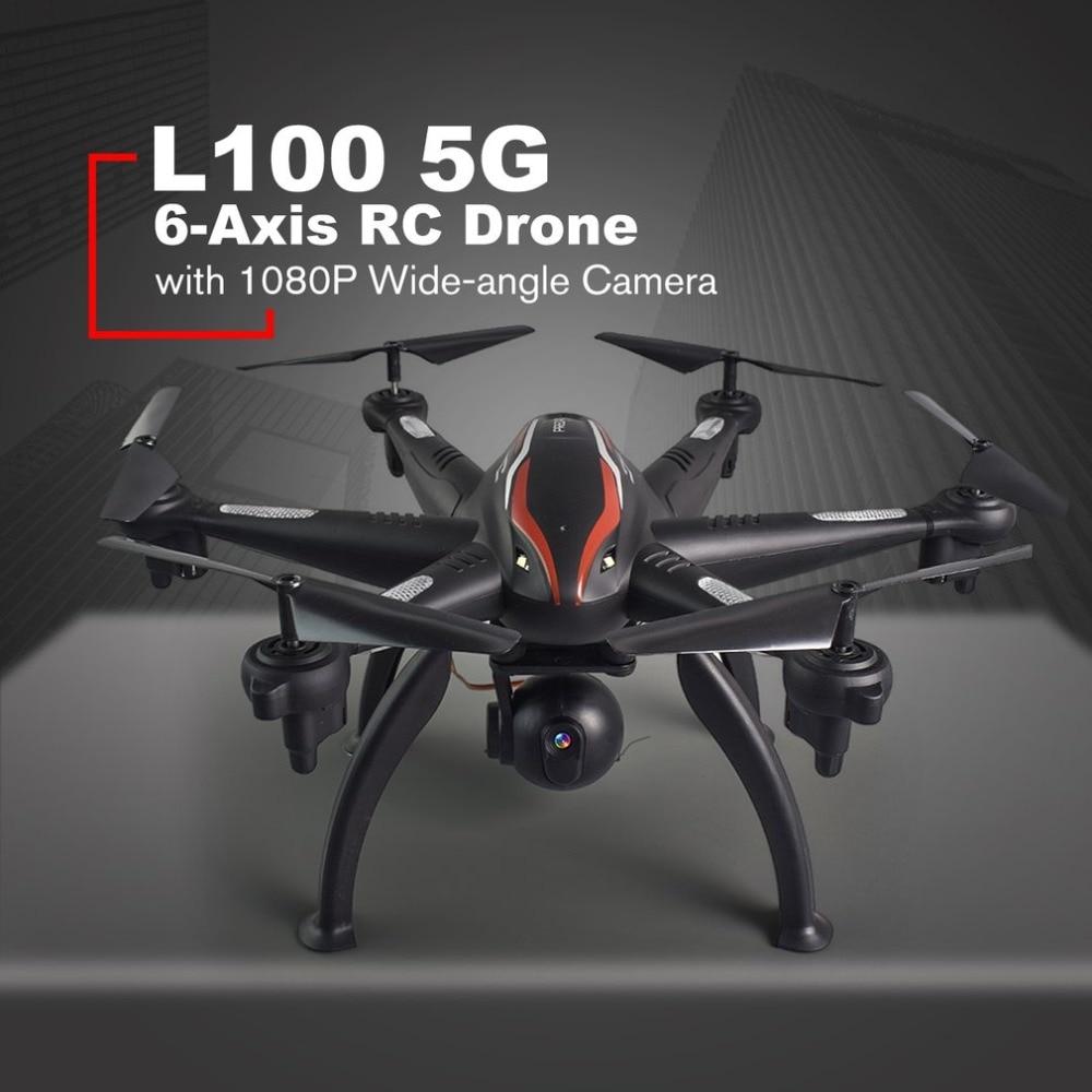 Drone GPS avec 5MP HD grand Angle 2.4G/5G RC Drone quadrirotor avion WiFi FPV double caméra réglable GPS Dron VS F11 S20