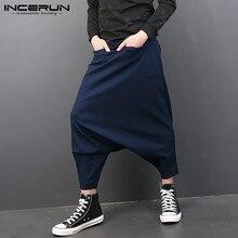 INCERUN 5XL мужские шаровары, повседневные брюки с заниженным шаговым швом, мужские мешковатые брюки с эластичным поясом и карманами, свободные летние штаны в стиле панк