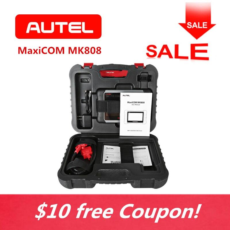 AUTEL MaxiCOM MK808 автомобильный диагностический инструмент 7 дюймов Wi-Fi код сканер с IMMO EPB SAS BMS TPMS DPF Услуги пробег сброс