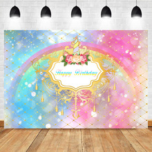NeoBack Unicorn Birthday Backdrop Rainbow Folwer Party Cake Cable Decoration Banner Photography Background