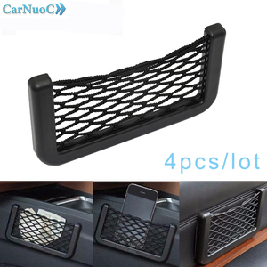 4pcs Car Storage nets Car