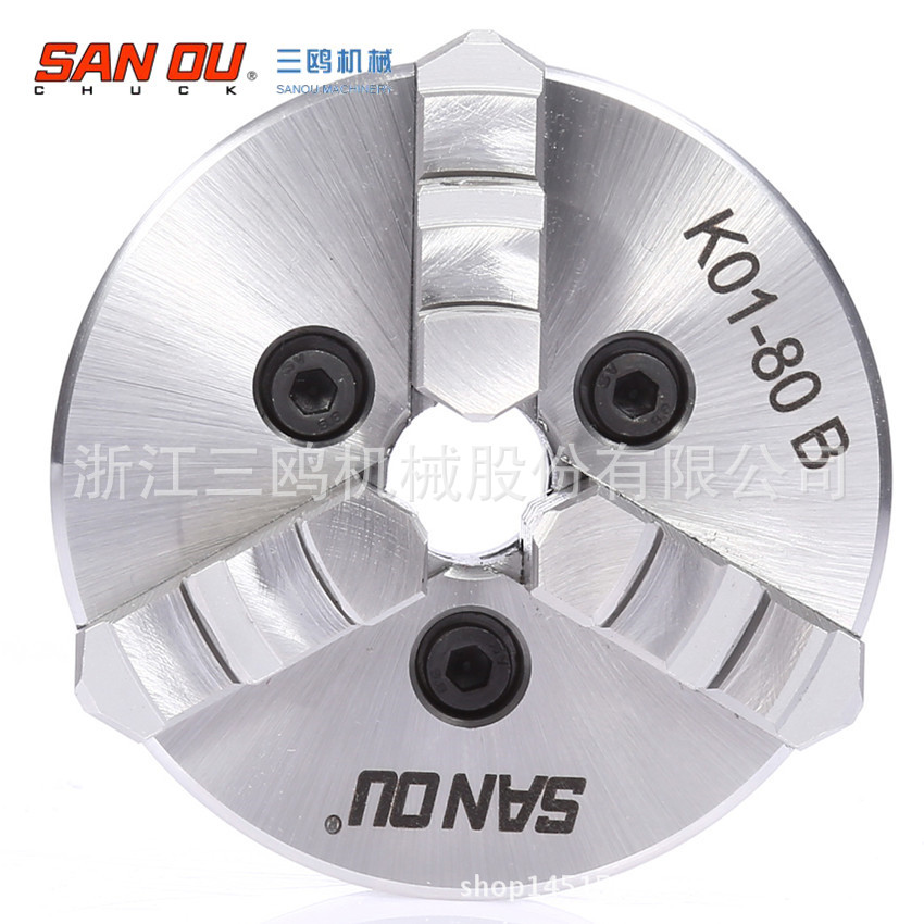 K01-80B 3 Jaw Lathe Chuck Self-Centering 3 CNC  K01 80B M5 Hardened Steel for Wood Lathe manual lathe chuck k01 80b k01 100b mini 3 jaws chuck 14 1 self centering clamping hardened steel lathe chuck
