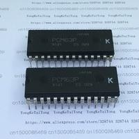 HOT New IC PCM63PK PCM63P PCM63 PCM63P K BB DIP2
