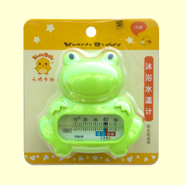 Baby thermometer baby bath water thermometer kids water thermometer ...