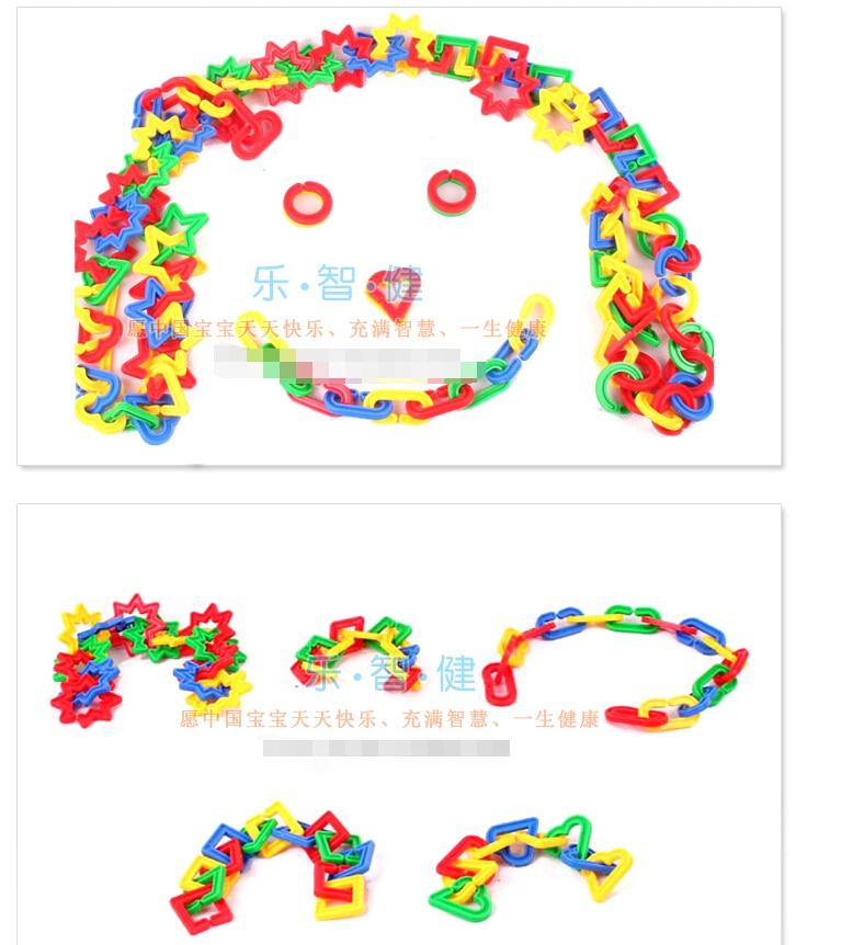 JingQi plastic toy baby birthday gift geometry shape DIY building Chain string block educational blocks 1 bag free shipping