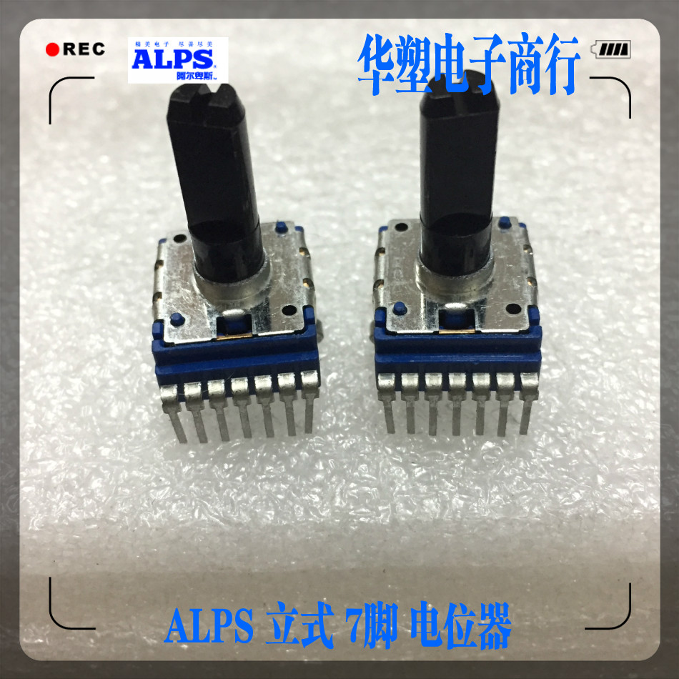 5pcs/lot ALPS switch RK14K12C0A0T series potentiometer vertical A50K keyboard volume control knob stereo seven feet sports injury laser physical therapy body pain relief machine page 10