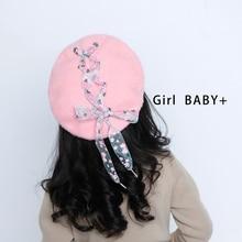 Harajuku Bandage Bow Wool Beret Korean Baby Girls Tide In Au
