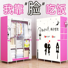 Fabric portable wardrobe clothing closet organizador closet garment rack bedroom organizer storage cabinets portable closet