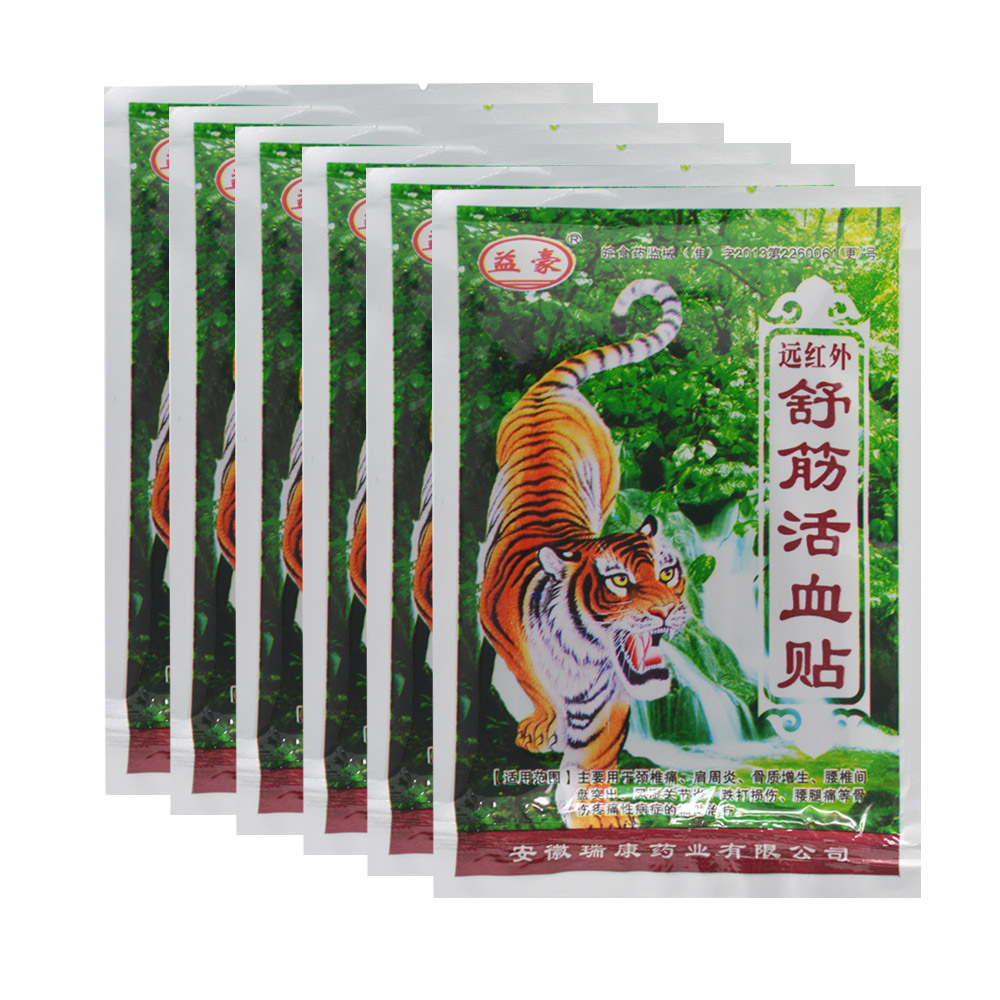 56Pcs/7Bags Far IR Treatment Tiger Balm Plaster Muscular Pain Stiff Shoulder Patch Relief Spondylosis Health Care Product C204 56pcs 7bags far ir treatment tiger balm plaster muscular pain stiff shoulder patch relief spondylosis health care product c204