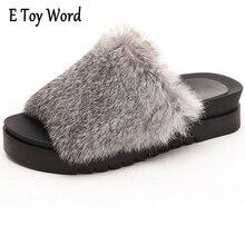 E игрушки слово Fourrure Chaussons пляжные сандалии на платформе 2017 лианы осень-зима Flip Flops повседневные туфли на плоской подошве женские туфли без застежек XWT542
