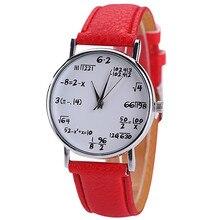 Для женщин Мужская Мода математические формулы уравнение циферблат Искусственная кожа кварцевые наручные часы