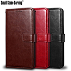 Leather Wallet Case ...