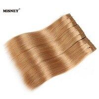 Double Drawn Yaki Straight Human Hair Weaving 3 Bundles Yaky Hair Extensions Blonde Color #27 Permed Yaki Straight Hair