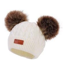 Детская шляпка, связанная крючком Двойная съемная шапка с помпоном для маленьких девочек зимние детские шапки с помпоном из искусственного меха детские шапки