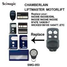 Liftmaster تشامبرلين Motorlift 94335E 84335E التحكم عن بعد استبدال رمز المتداول 433.92 ميجا هرتز ، 94335E بوابة التحكم ، الارسال