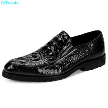 все цены на Fashion Luxury Shoes Men Oxford Brand Genuine Leather Shoe Formal High Quality Crocodile Pattern Business Dress Shoe онлайн