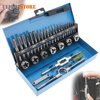 32pcs HSS Alloy Steel Metric Tap And Die Set M3 M12 1st 2nd Plug Finishing Wrench