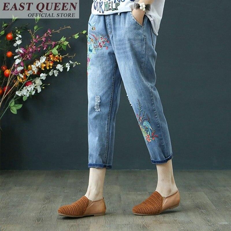 Jean avec taille haute sarouel maman jean femme jean avec poche latérale pantalon femme maman jean copain pantalon FF510 A-in Jeans from Mode Femme et Accessoires    1