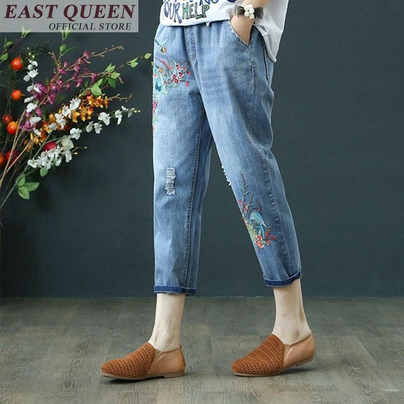 Jeans con pantaloni a vita alta Harem mamma jeans delle donne dei jeans con tasca laterale pantaloni donna pantaloni mamma jeans boyfriend FF510 un-in Jeans da Abbigliamento da donna su  Gruppo 1