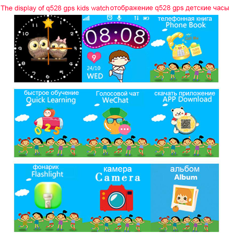 234ab7b2a00 TWOX Q528 Y21 GPS Relógio da Tela de toque Inteligente Relógio Com Lanterna Bebê  Chamada SOS Dispositivo de Localização Rastreador para o Miúdo Seguro PK ...
