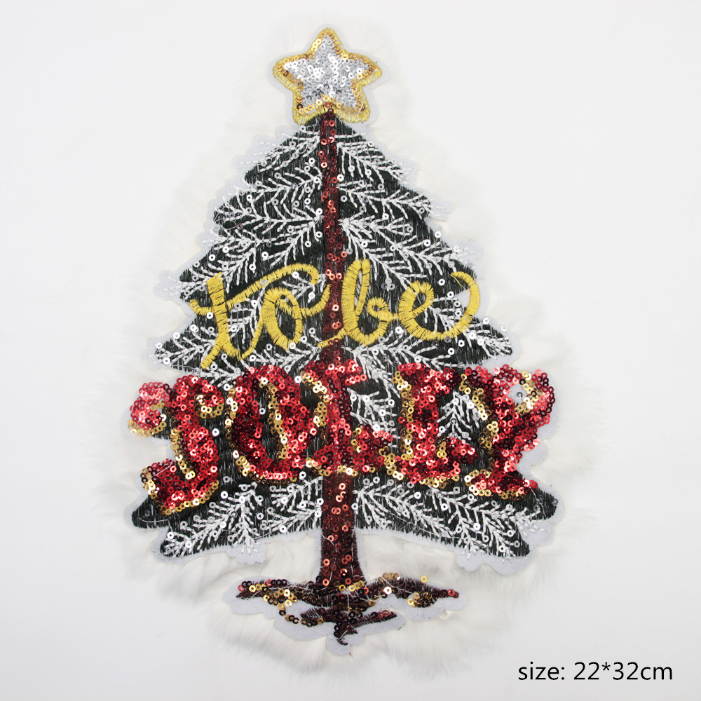 Christmas Tree Patch: 1 Piece Of Large Christmas Tree Embroidered Patches