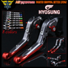 Laser Logo HYOSUNG CNC Adjustable Folding Extendable Motorcycle Brake Clutch Levers For HYOSUNG GT250R 2006 2007