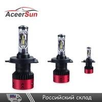 Super Bright H4 Led Bulb 70W 16000Lm Car Led Headlight 4/HB2/9003 Hi Lo Beam LED H7 H11 9005 9006 H1 H15 12V Fog Light Bulb Lamp