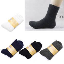 1 пара мужские утолщаются Термальность кашемировый Повседневное Теплые зимние носки