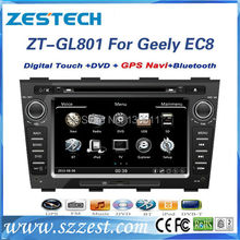 ZESTECH High performance dual-core touch screen Car Dvd player for Geely EMGRAND EC8 Car Dvd player with radio,RDS,3G