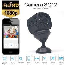 WIFI P2P Mini Camera HD 1080P Wearable IP Motion Sensor Bike Body Micro Night Vision DV DVR Magnetic Clip Voice Home S