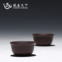 Teacup purple clay cup small simplicity single simple and classical
