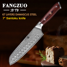 FANGZUO Kitchen knife Chef Knives 7 inch Japanese High Quality Damascus Steel Pakka Handle Cooking Tool Very Sharp Santoku Knife