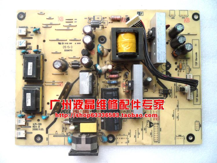 Free Shipping>Original 100% Tested Work V233H power board V233H high voltage X233H power board ILPI-129 board