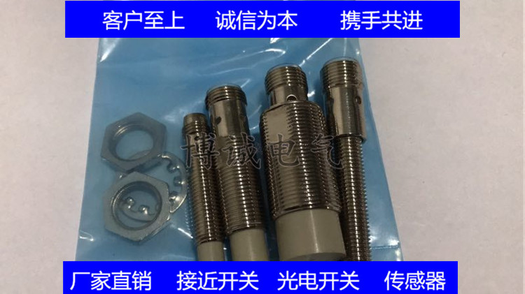 Quality Assurance Of Spot Cylindrical Proximity Switch E2E-X2E1-M1-Z