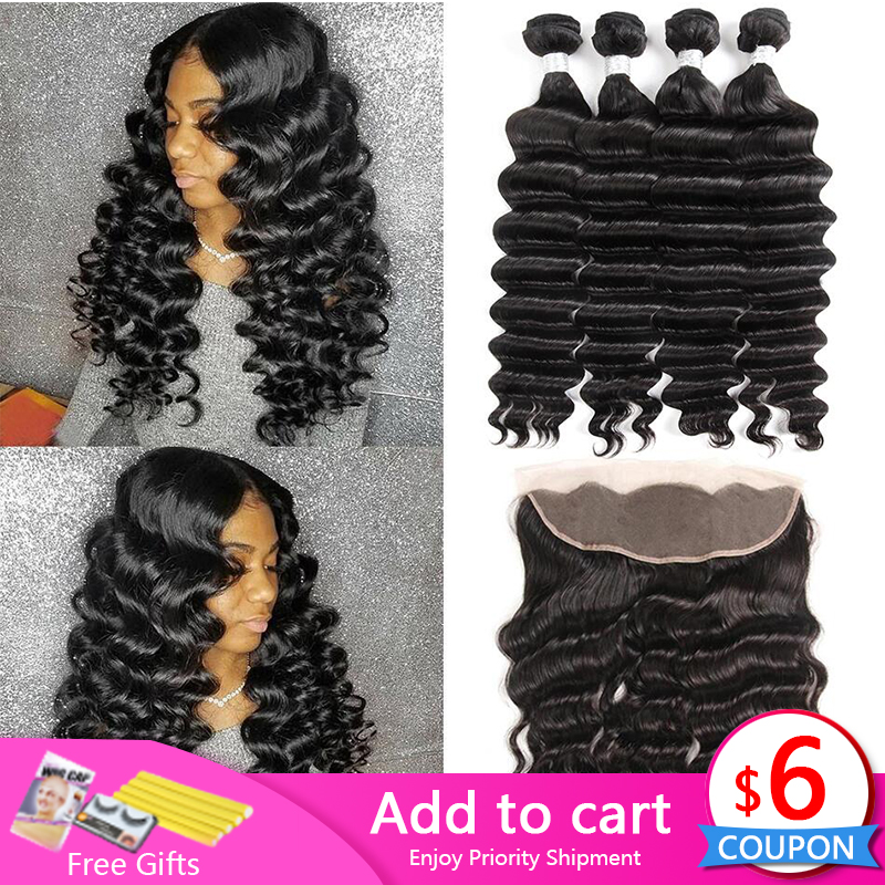 Shuangya Loose Deep Wave Bundles With Frontal Brazilian Human Hair 3/4 Bundles With Closure Remy Hair Lace Frontal With Bundles