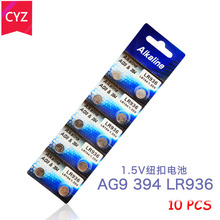 NEW 30pcs lot 3 cards AG9 1 55V Watch Coin Battery 394 L936 LR45 194 font