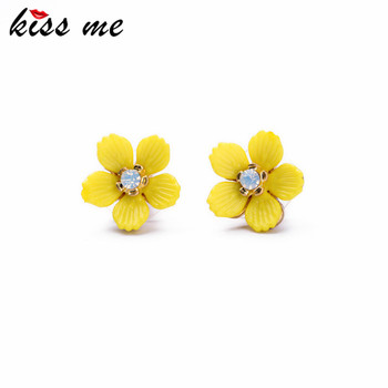 KISS ME 2017 Statement Fashion Women Jewelry Elegant Resin Yellow Flowers Stud Earrings For Girls image
