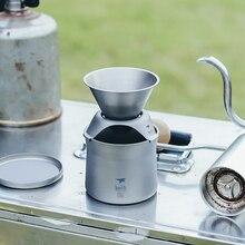 все цены на Keith Coffee Mug 220ml Titanium Tea Set Utralight Camping Kettle  Tea Coffee Maker Titanium Strainer For Cup Teapot онлайн