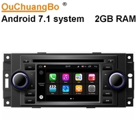 Ouchuangbo Car Stereo Gps Radio For Chrysler Aspen Concorde PT Cruiser Dodge Caliber Magnum Android 7