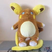Free Shipping 22 Alola Raichu Plush Doll Stuffed Animals Soft For Kids Best Gift Plush Figure