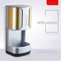 SD-208D hotel automático inteligente sensor jato de mão secador doméstico mão-dispositivo de secagem do banheiro vento quente e frio 1200 w power gold