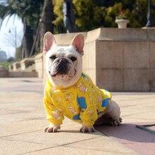 [Футболки для собак MPK] желтые зимние свитера для собак, дизайнерская одежда для кошек с рисунком, одежда для бульдога